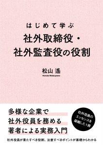 shojihomu_M